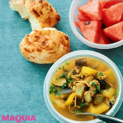 【ダイエットにもおすすめの食事やメニューは? Atsushi流レシピ】_ツナとナスのごまカレースープ
