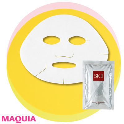 【シートマスク特集 | 比較レポも! 保湿などにおすすめのシートマスクまとめ】SK-II フェイシャル トリートメント マスク_1