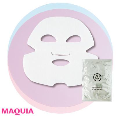 【シートマスク特集 | 比較レポも! 保湿などにおすすめのシートマスクまとめ】コスメデコルテ AQ MW レプリション マスク_1