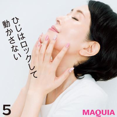 【正しいスキンケアの順番】3.化粧水9