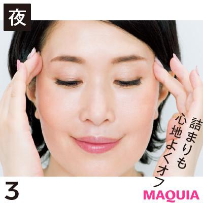 【正しいスキンケアの順番】4.乳液・美容液・クリーム10