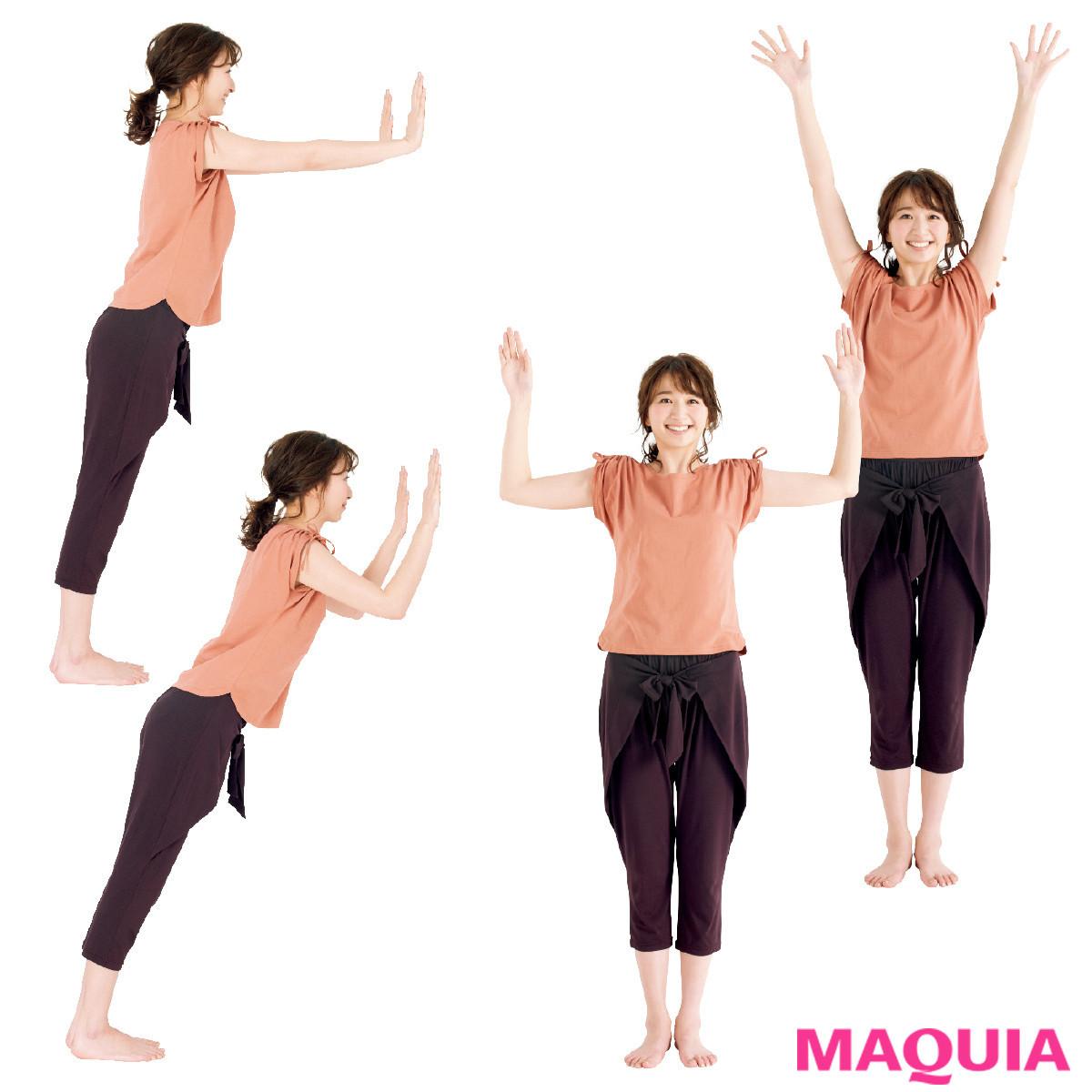 【女性向け・背中の筋肉をほぐす筋トレやストレッチ】教えてくれたのは、ダイエットエキスパート 和田清香さん_