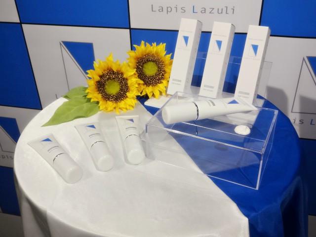 コスメコンシェルジュ開発「Lapis Lazuli」新しいサンスクリーンのブランド誕生!