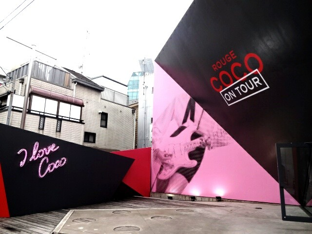 CHANEL ROUGE COCO ON TOURにてロックスターになれる!?