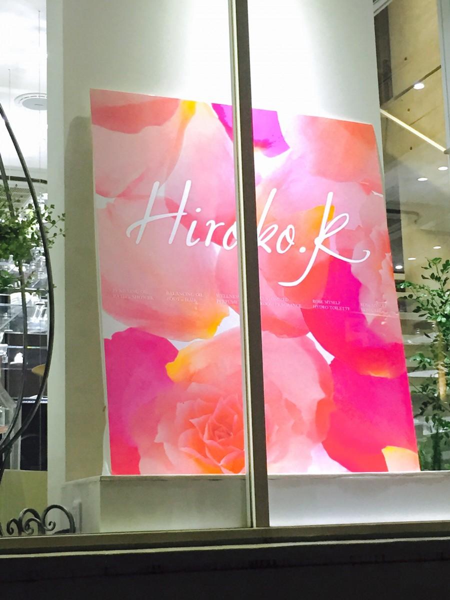 『香る肌』オーガニックフレグランスブランド、Hiroko.Kのセミナーへ