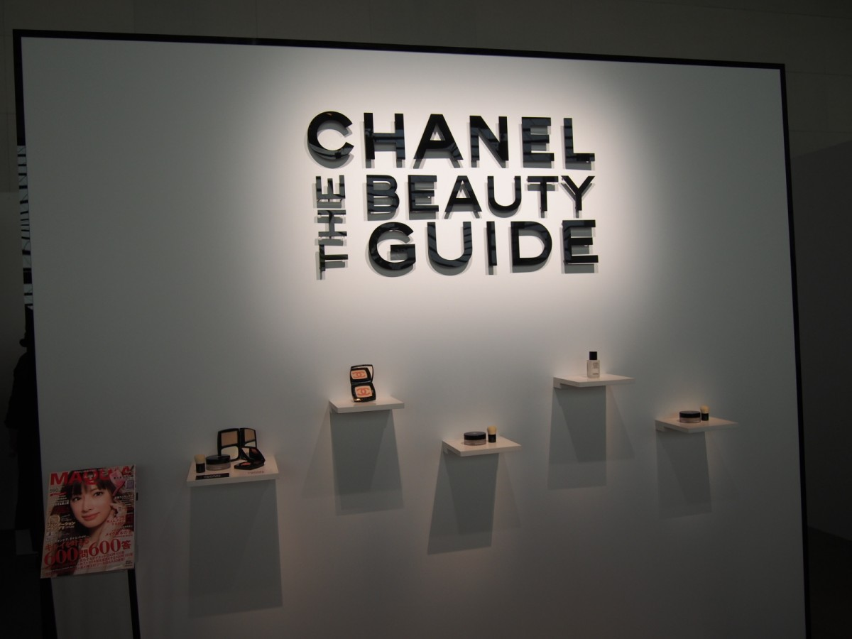 CHANEL THE BEAUTY GUIDEレポ①♡