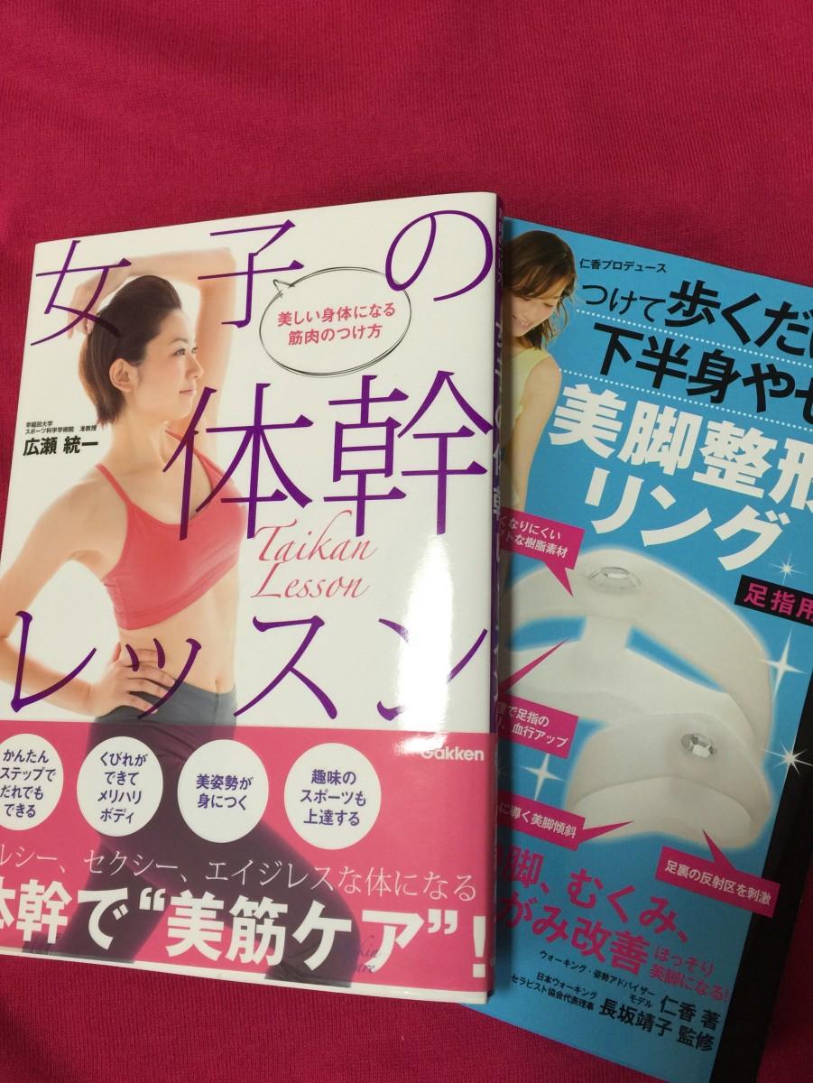 体幹トレーニングはじめました。