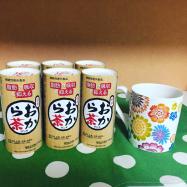 機能性表示食品○○○茶で体に優しくスリム&美肌に♡♡