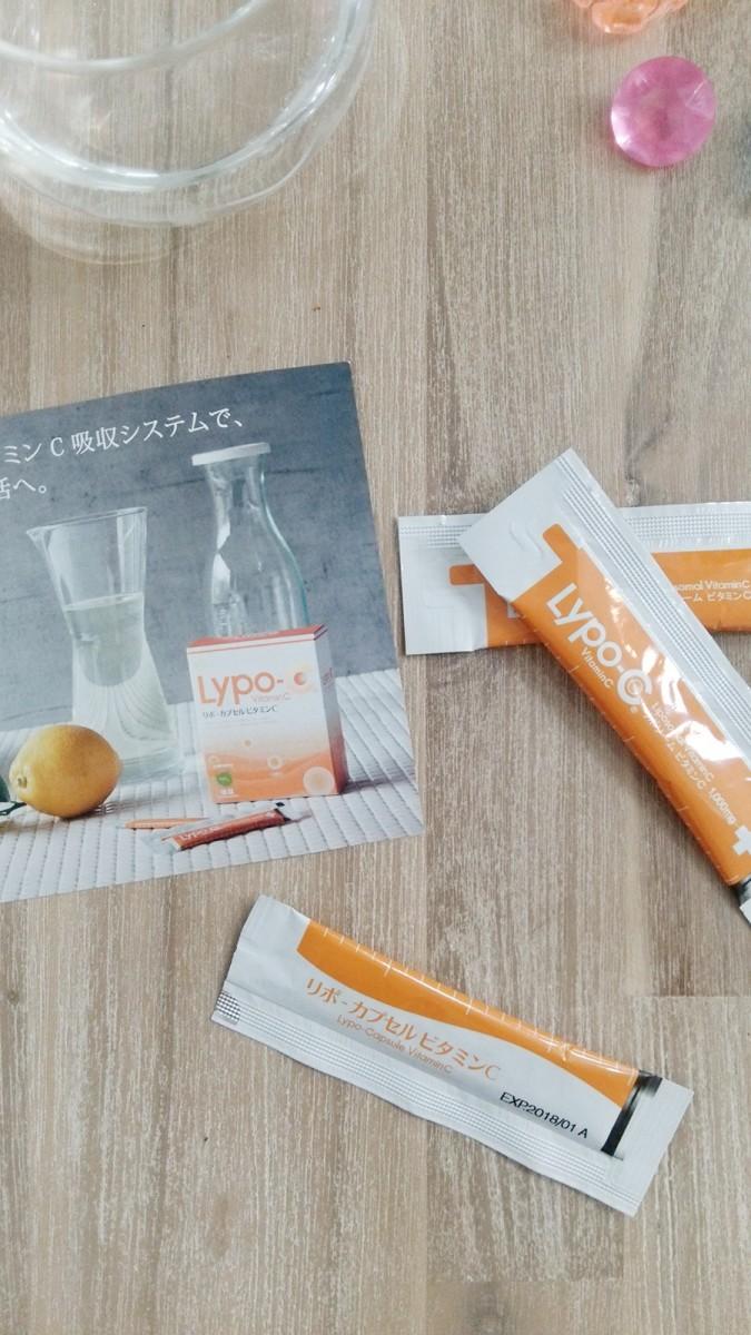 【大注目!】飲むビタミンC点滴 リポカプセル ビタミンCでサプリメント漬けの毎日とサヨナラ~