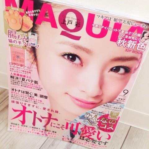 【MAQUIA9月号】秋新色カタログ♡♡