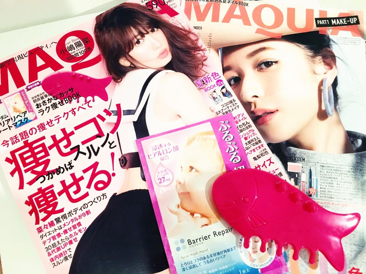 『痩せコツ』つかんでスルンとラク痩せ♡MAQUIA6月号は美BODY眩しい小嶋陽菜さん♡