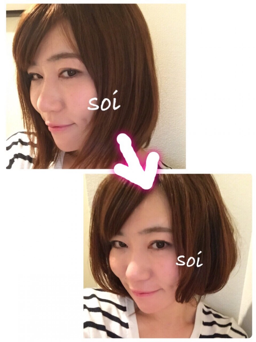 小顔に見えるヘア☆コテでなんちゃってボブを作る方法!!