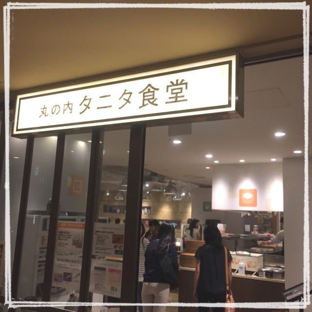 タニタ食堂でランチ♪(asics×TANITAビューティーウォークレッスン)