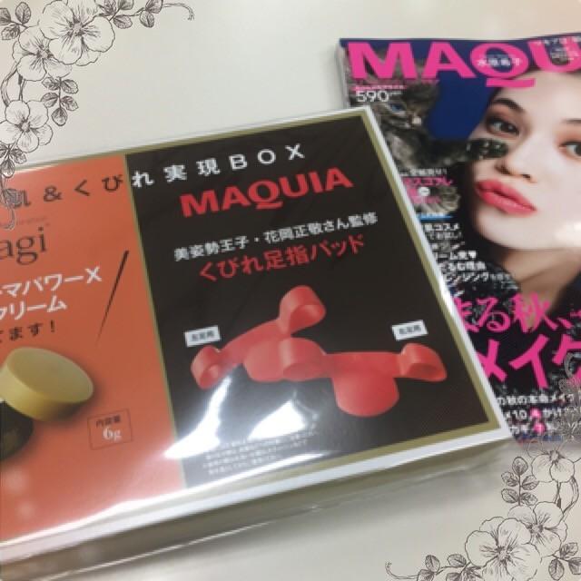 わたしの目を覚まさせた、MAQUIA12月号の撮影☆