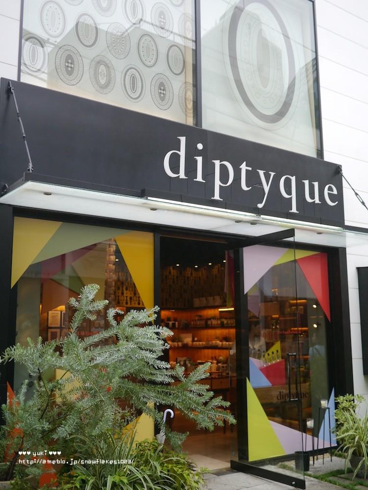 明日発売!diptyque「コレクション 34」第2弾