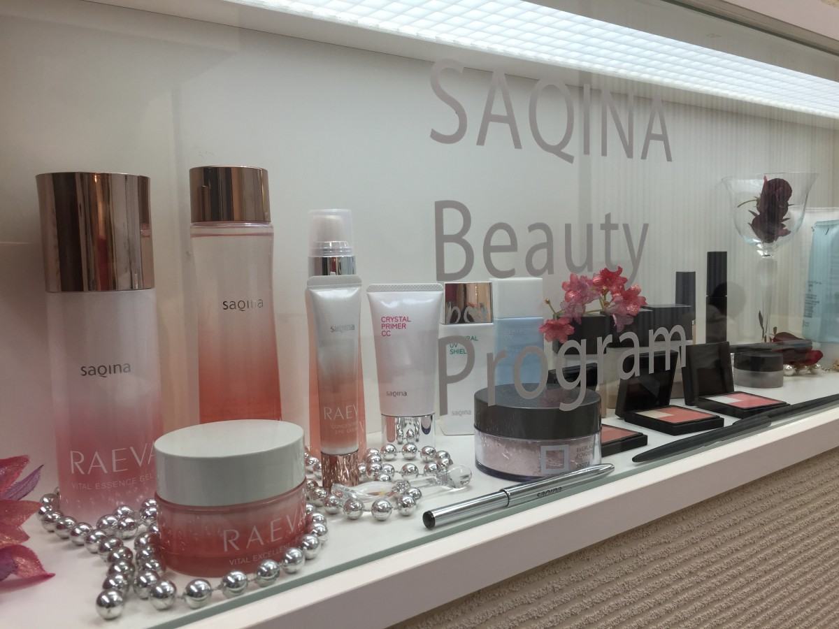 SAQINA Beauty Programを体験レポ!