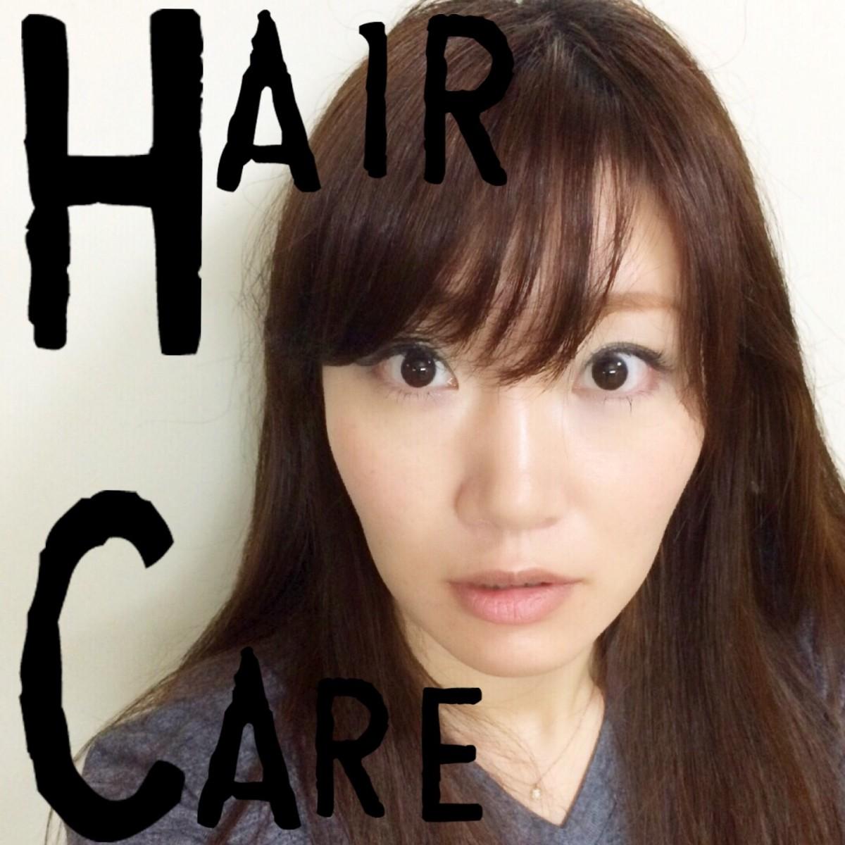 【プルプル潤う】髪の紫外線ケア