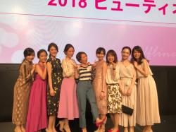 """美女集結!!""""マキア2018ビューティーオフ会""""♡♡"""