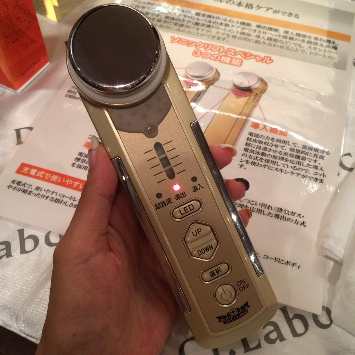 【ブース☆Dr.シーラボの多機能超音波美顔器を体感!】
