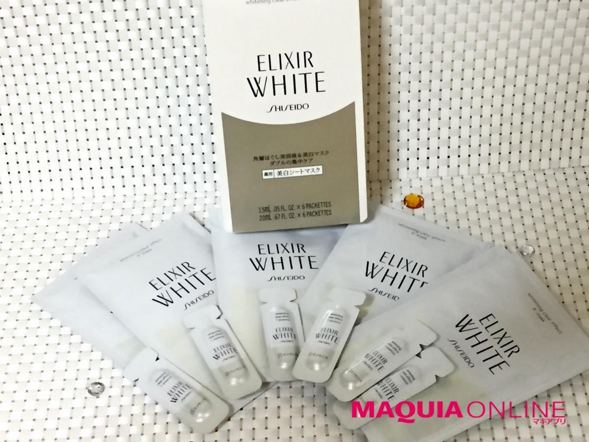 ダブルの集中ケア☆エリクシールホワイトの美白シートマスク