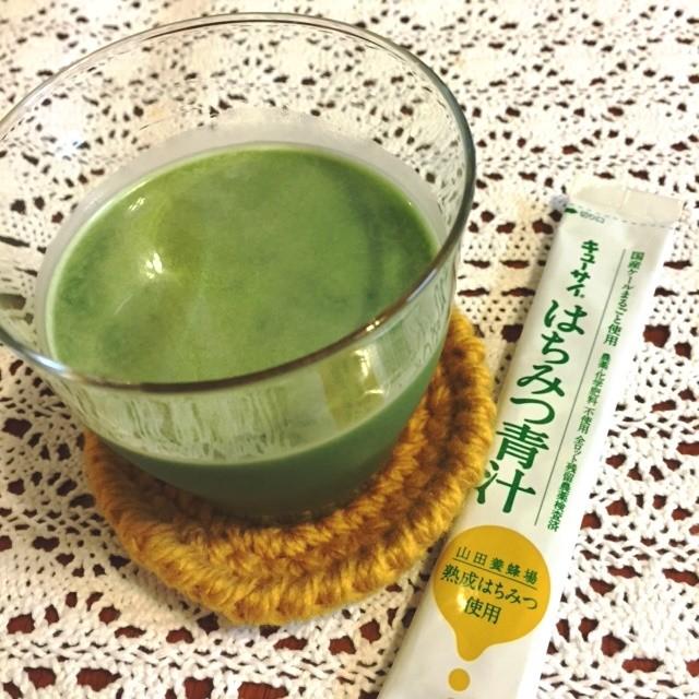 美味しくてごくごく飲める♪はちみつ青汁でインナーケア