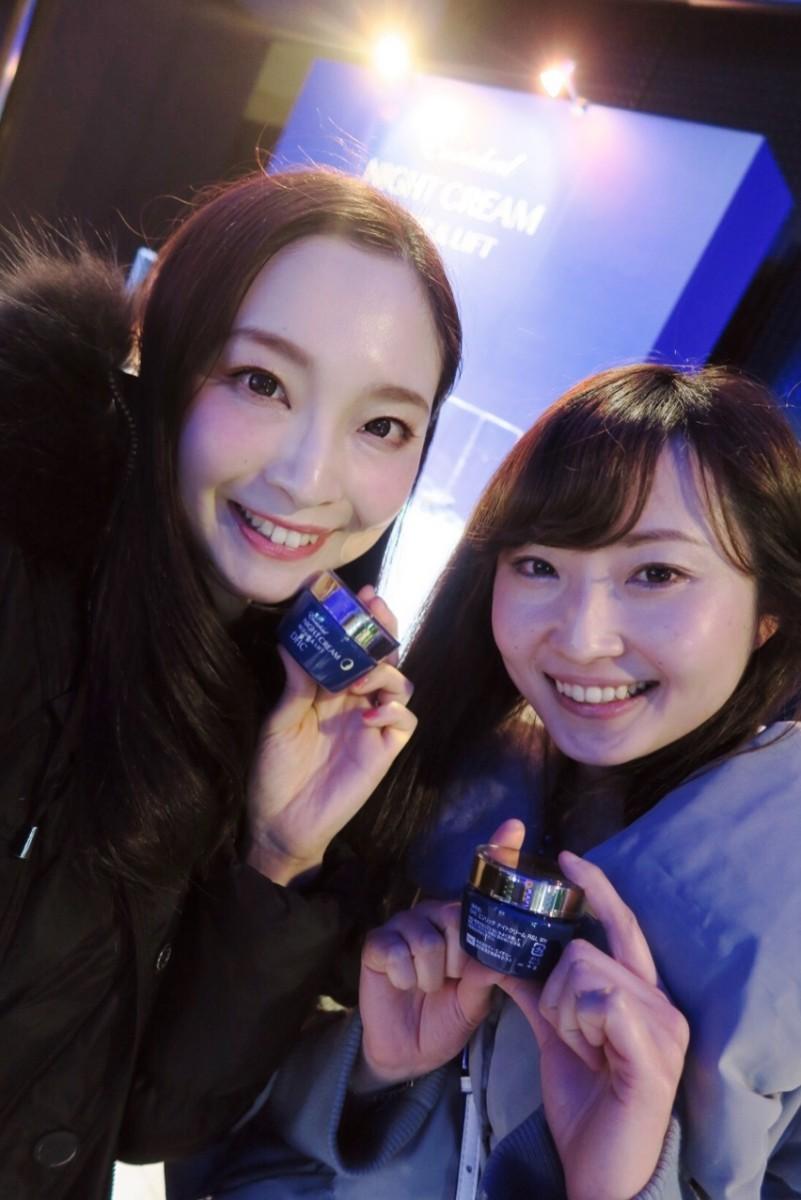 """Sleeping Beauty Night☆""""時計遺伝子""""に着目した夜専用のクリーム「DHC エンリッチ ナイトクリーム リペア&リフト」"""