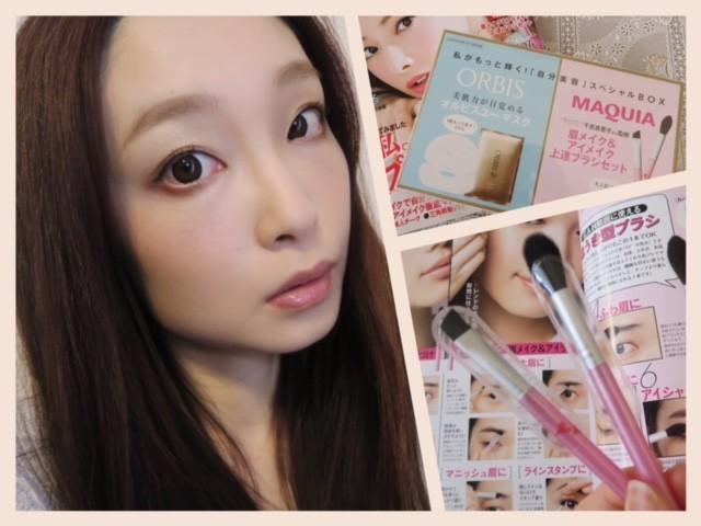 『MAQUIA』4月号。付録に千吉良恵子さん監修のブラシセットがついて590円は超お得☆