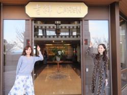 吉祥CARENレポート☆前半~ウエルカムパンケーキ、客室、スパなど女性に嬉しいサービス盛りだくさん~