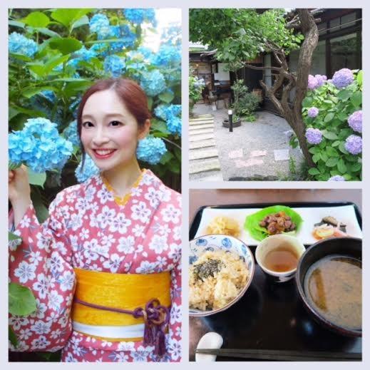 紫陽花の素敵な古民家カフェで玄米リセット食♪