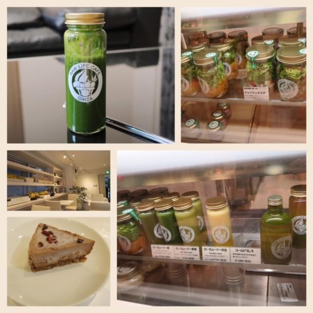 生のお野菜やフルーツ、ナッツがたくさん摂れるローフードのカフェ☆