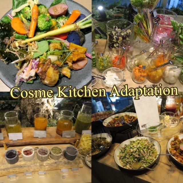 Cosme Kitchen発のカフェで美味しく食べて美しく♪