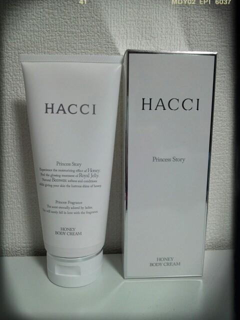 HACCIのボディクリーム