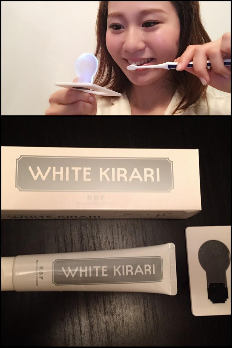ミスワールドジャパン2015公認!ホワイトキラリで綺麗な白い歯に♡