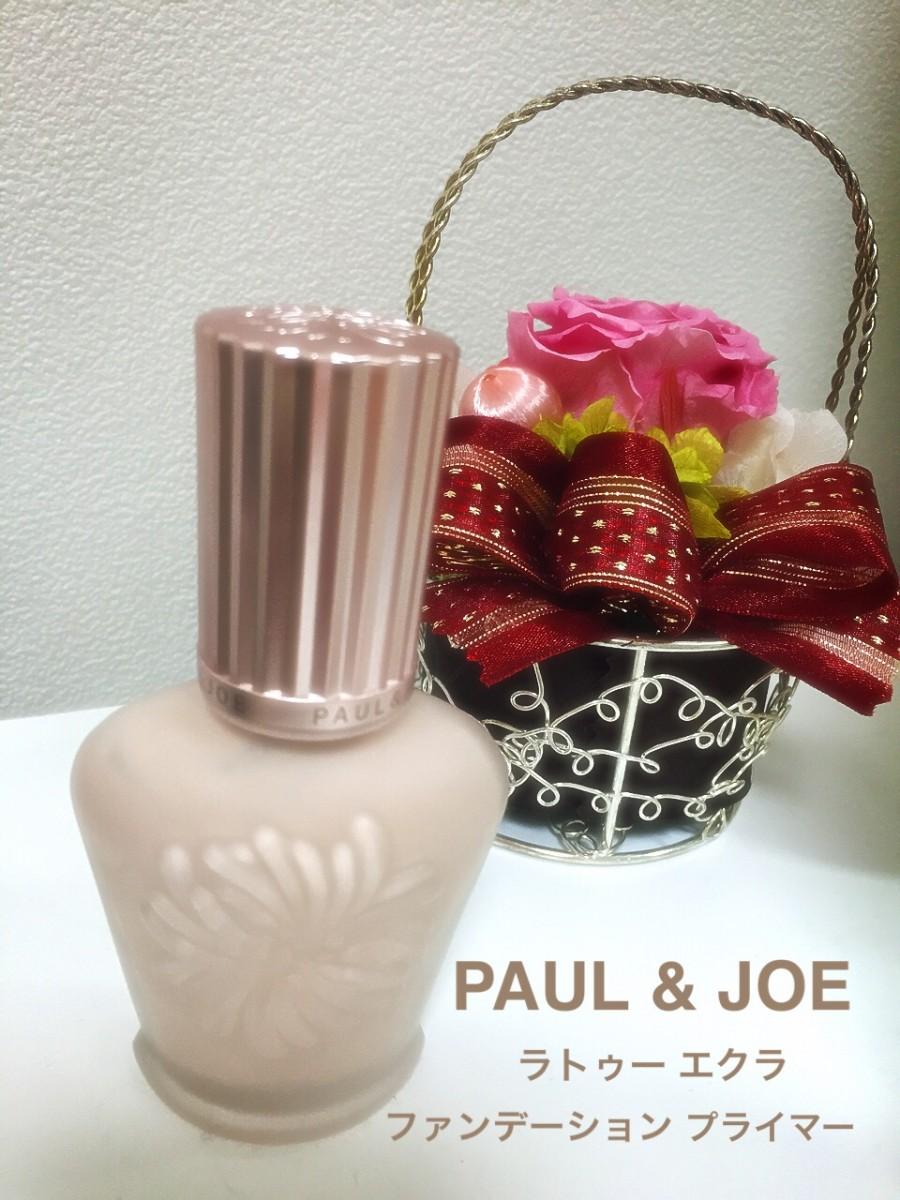 【裏情報(!?)あり】PAUL & JOEの新ベースでちゅるピカ肌♡
