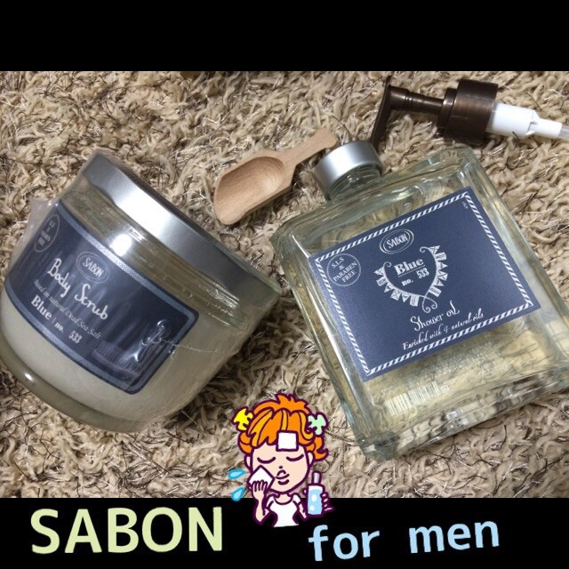 *SABON Blue*