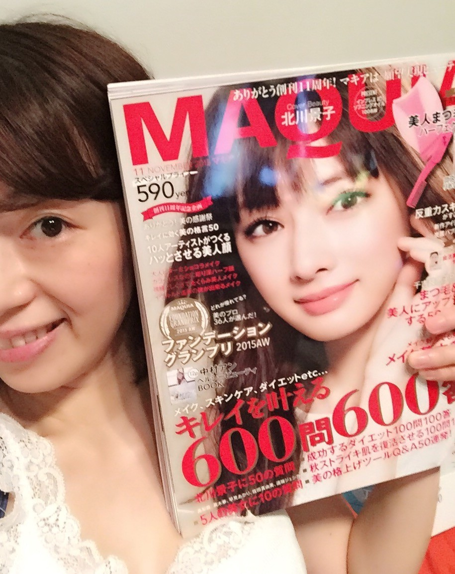 《マキア11月号》読みごたえ満載!!気になる特集はコレ!