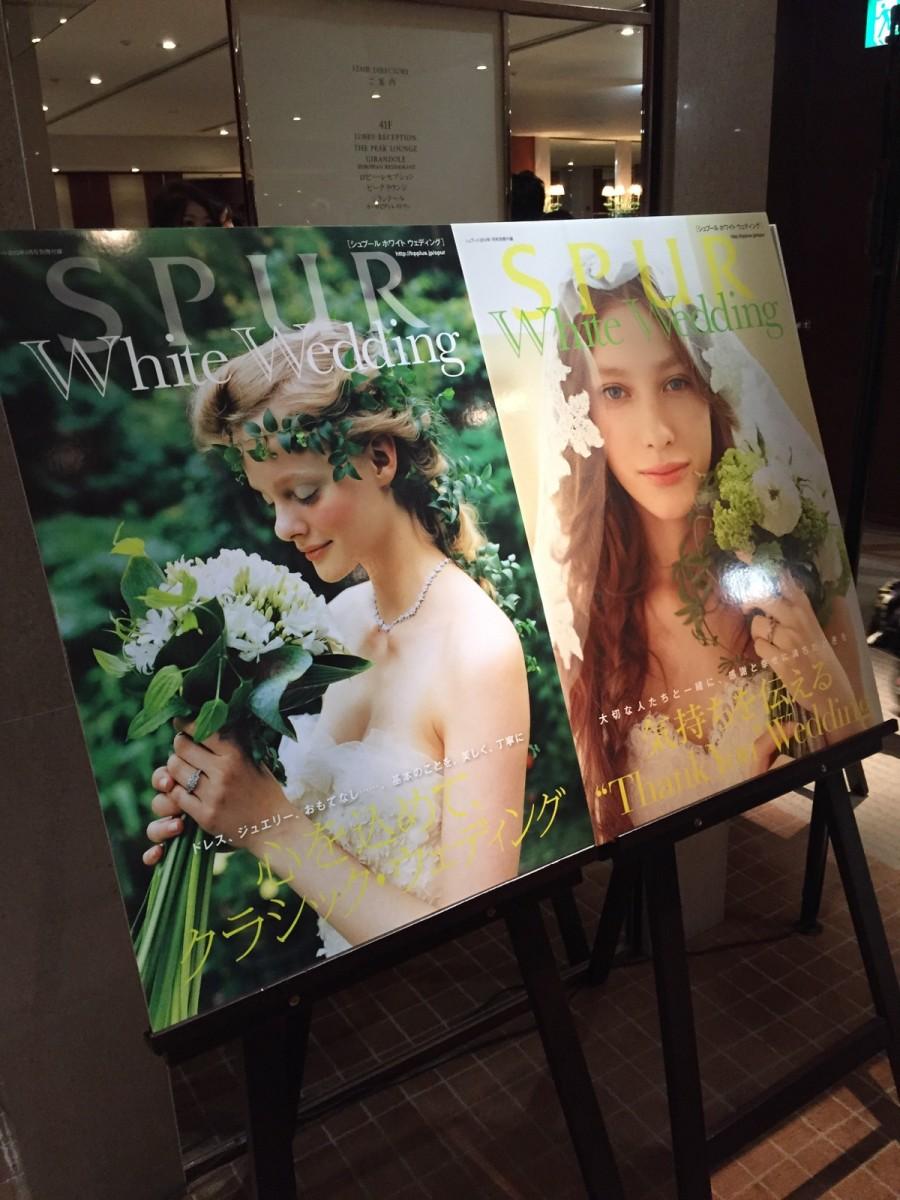 〈SPUR WEDDING〉ドレスのファッションショー