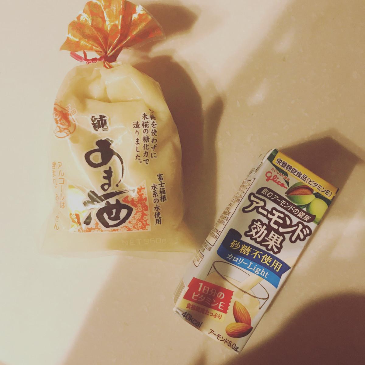 【甘酒とアーモンドミルクの美容効果】甘いものを摂りたくなったらオススメなのがこれ♬