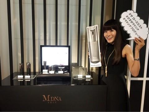 【イベントレポート】世界の歌姫マドンナが唯一プロデュースするスキンケア『MDNA SKIN』新製品発表会♪