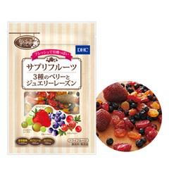 サプリフルーツ 3種のベリーとジュエリーレーズン