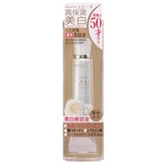 EVITA カネボウ化粧品 ホワイトニングスポッツA