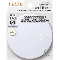 ファシオ コーセー ゼロエキスパート UV フェイスパウダー