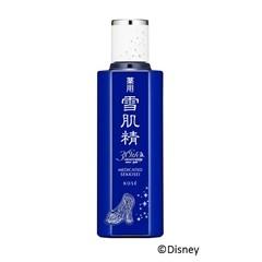 """薬用 雪肌精 [医薬部外品] 限定""""シンデレラ""""デザインボトル"""
