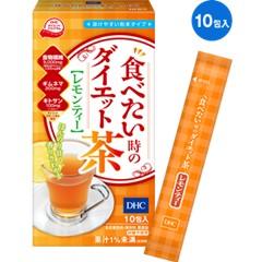 DHC(ディーエイチシー) DHC 食べたい時のダイエット茶 レモンティー