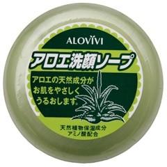 アロエ洗顔ソープ