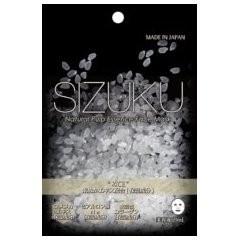 SIZUKU RICE