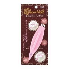Bloom Nail 貝印 ツメブラシ