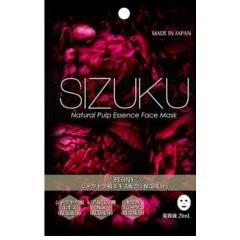 SIZUKU PEONY