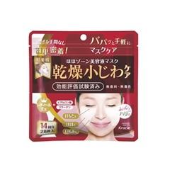 リンクルほほ美容液マスク