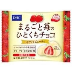 DHC(ディーエイチシー) DHC まるごと苺のひとくちチョコ (ホワイトビューティ)